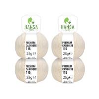 100g Premium Cashmere Wolle 6/28 aus Italien Natur (CA01)