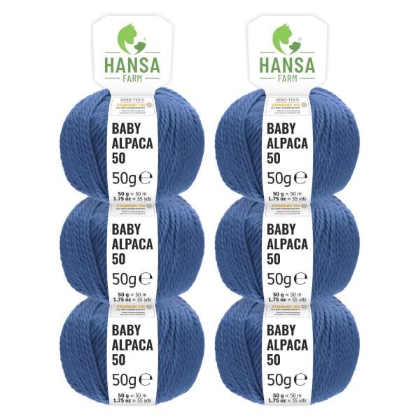 300g Baby Alpakawolle BULKY Jeansblau (CF245)