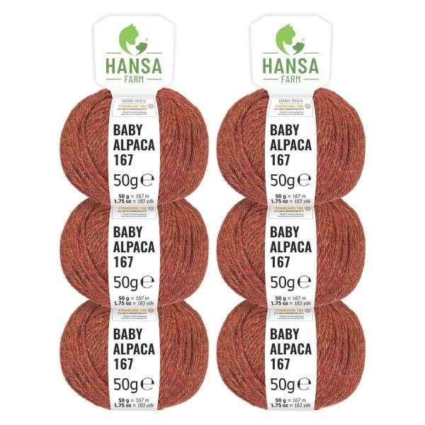 300g Baby Alpakawolle SPORT Herbstlaub heather (HF158)
